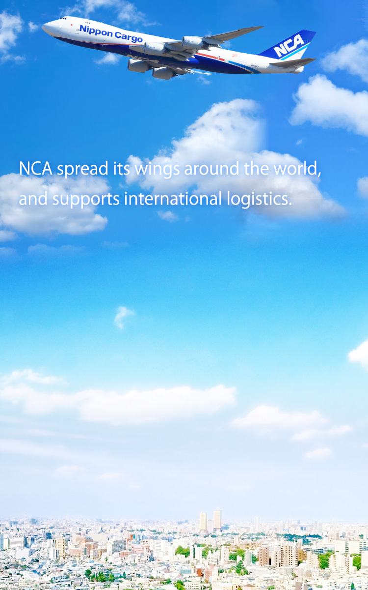 NCA - Nippon Cargo Airlines