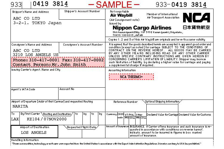 NCA - Nippon Cargo Airlines | AWB Sample